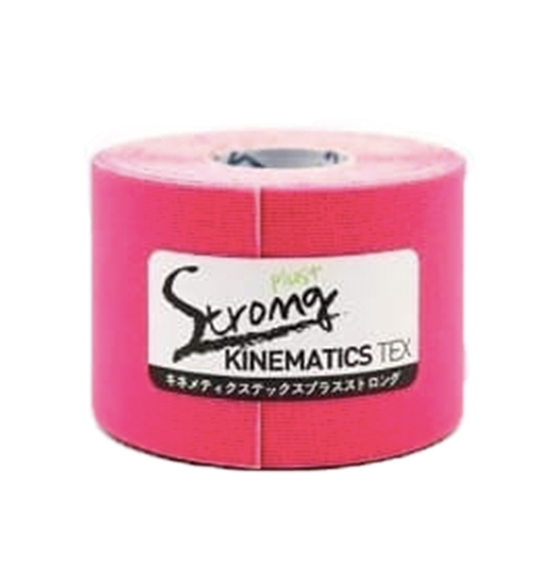 STRONG PLUS+ KINESIOTAPE PEMBE